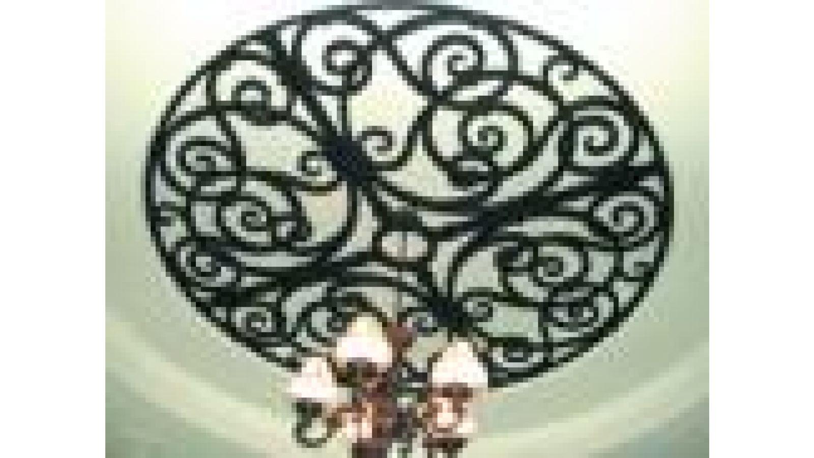 Tableaux¢â€ž¢ Ceiling Mount Design
