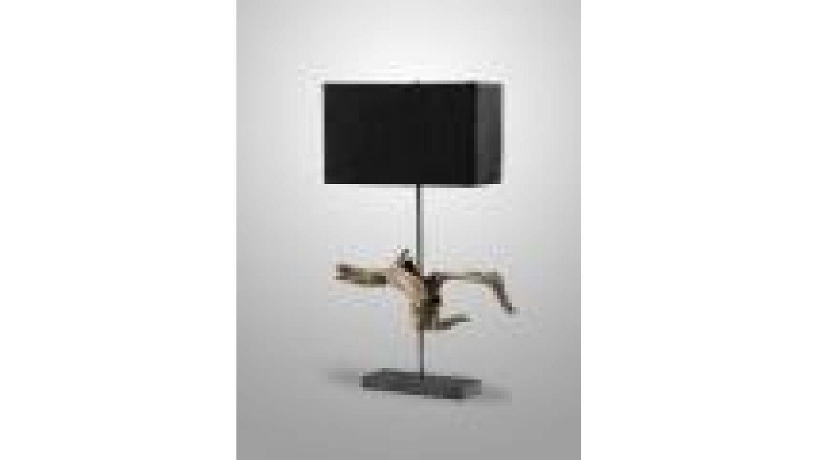 My Prerogative  lamp