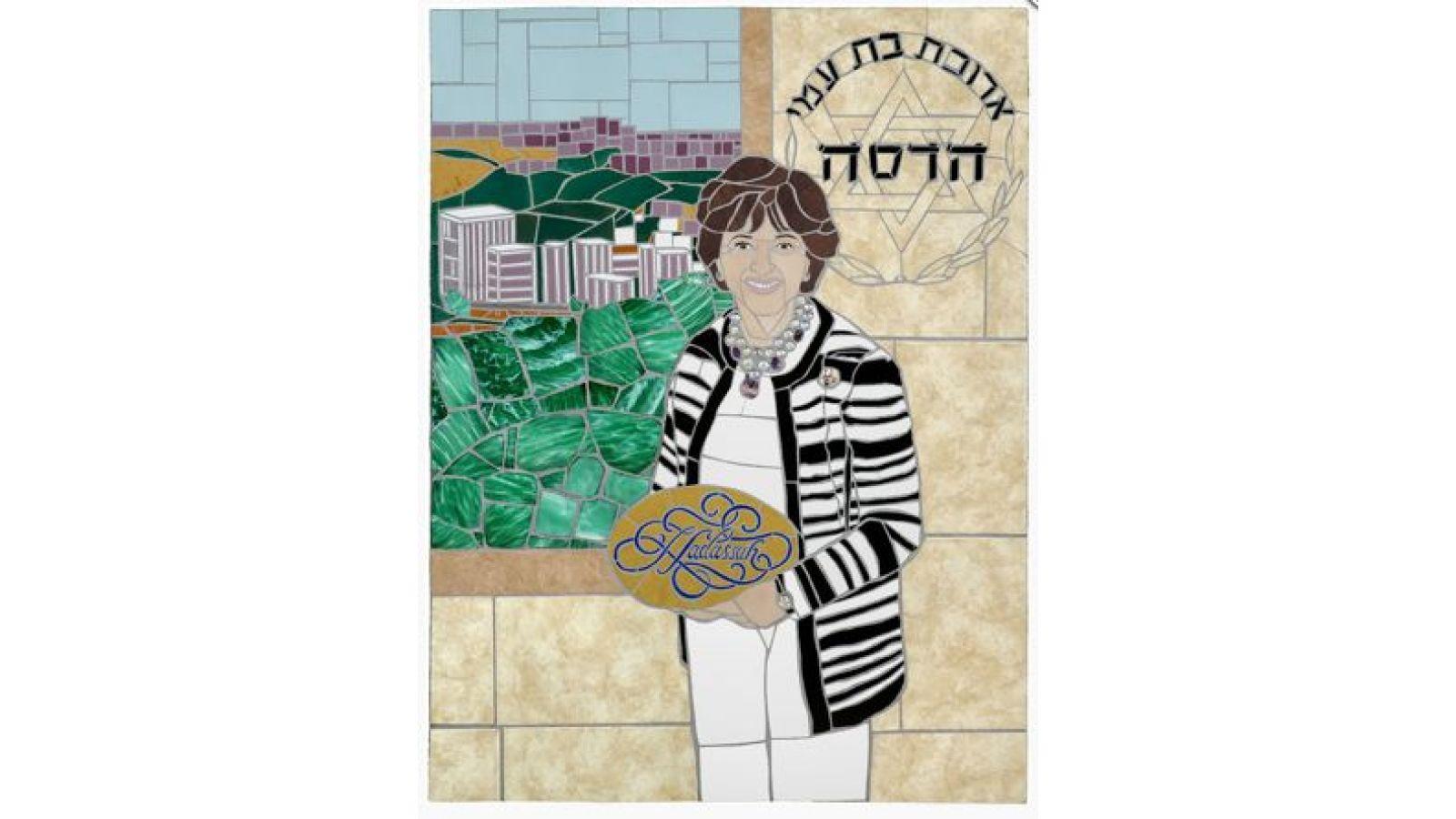 Portrait of Barbara Miller
