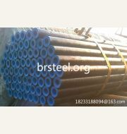 ASTM/DIN carbon seamless steel pipe