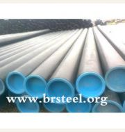 seamless boiler steel pipe DIN17175