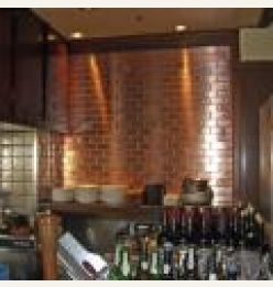 Subway Tiles Stainless Steel Copper Anium