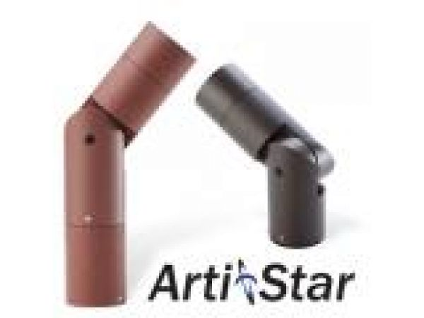 B-K Lighting Arti-Star