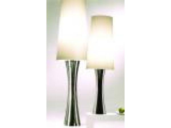 Oiram Table Lamp