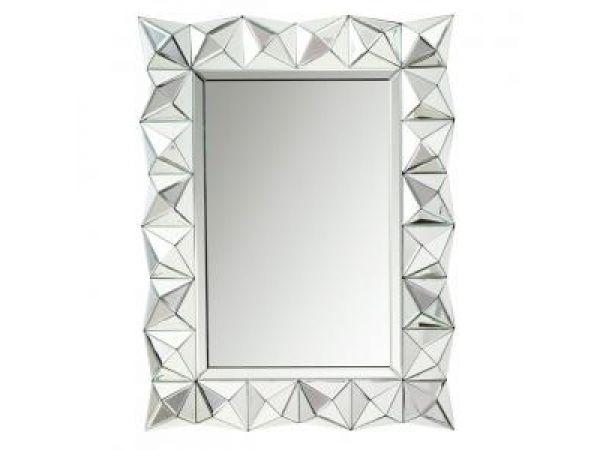 Gibraltar Mirror