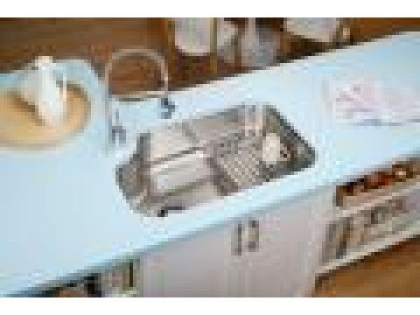 Elkay Mystic Shelf Sink