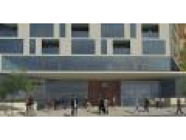 Howard Town Center