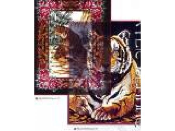 Reversible Tiger / Baby Tiger Blanket