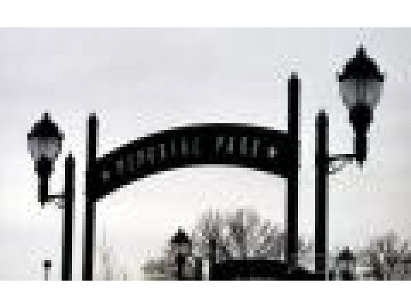 Elk Grove Village Memorial Park