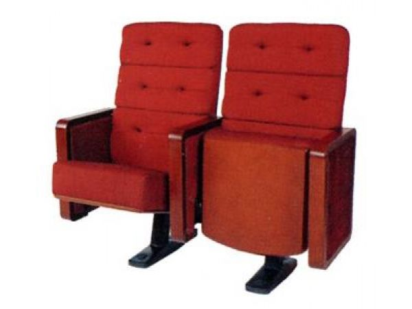 Theatre Home Style Chair