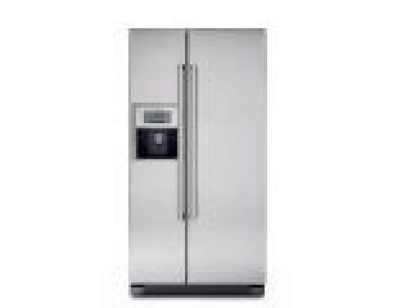 Bosch Evolution¢â€ž¢ Refrigerator