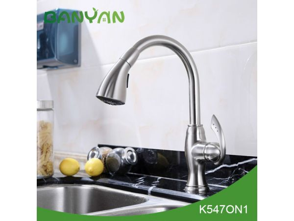 UPC pull out kitchen faucet - Banyan