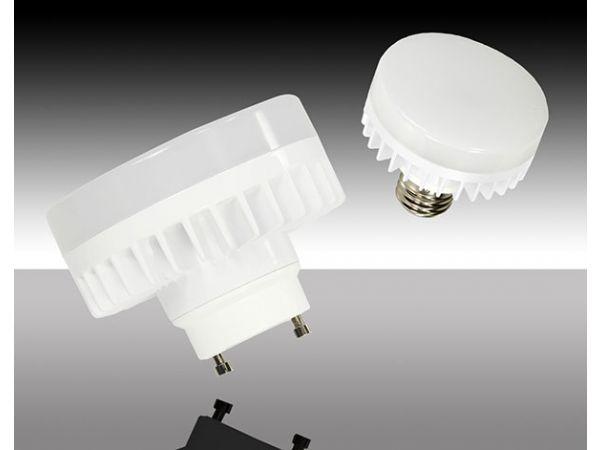 LED Puck Lamp