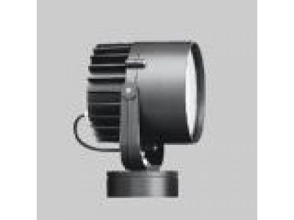 Floodlight with PAR-56 lamp