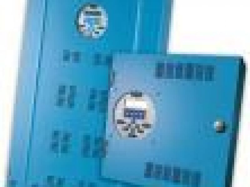 Z-MAX TM Lighting Control Relay Systems